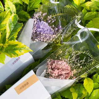 [Pure forest life] single bouquet / / Valentine bouquet / / texture packaging / / dry bouquet / / Tanabata
