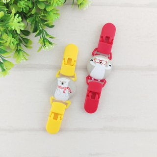 Fashion Polar Bear - 4 optional. Handkerchief clip / Universal clip / Toy clip / Double clip / Hat anti-drop clip