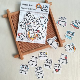 [Cute panda expression stickers package] hand-painted stickers | 25 into