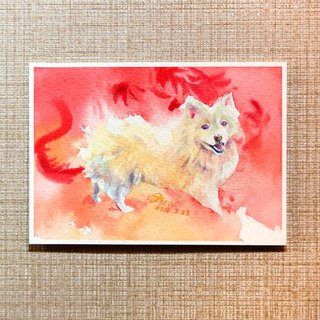Watercolor painting [dragon dog]