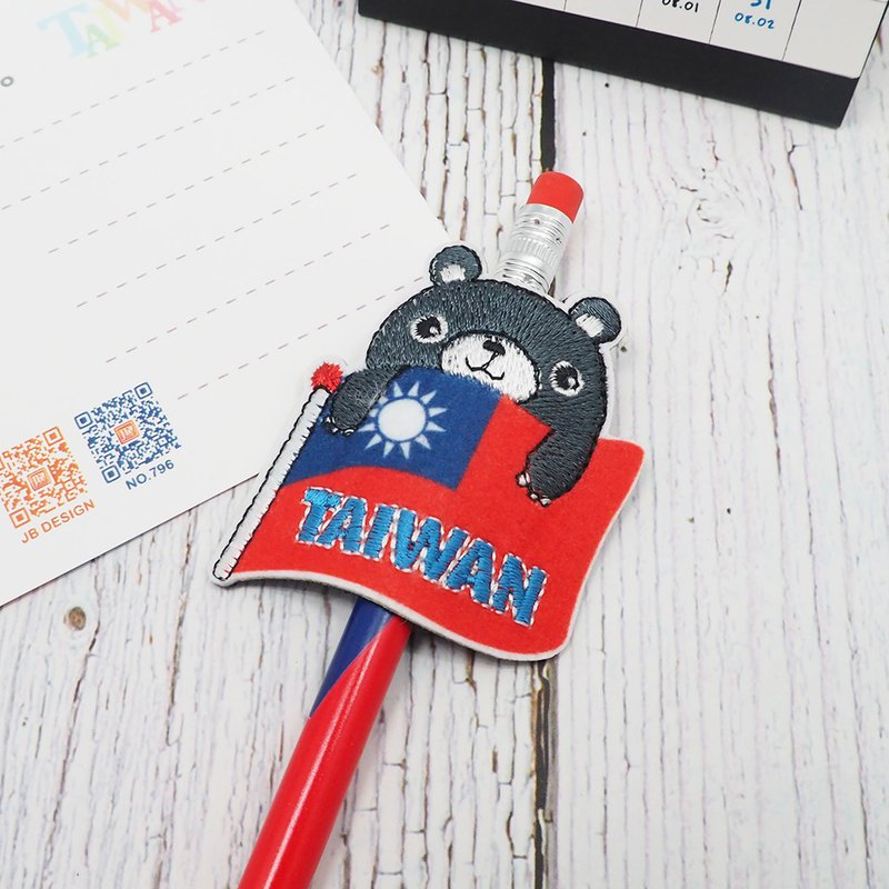 Taiwan Pen Set - Flag Bear