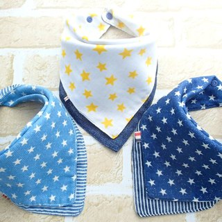 Baby Bib,Set of 3,Baby Bandana Bib,Reversible Bib,Star Denim Yellow, Boy