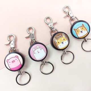 i good slip ring keychain series - full animal series (four) pig rabbit Corgi Shiba Inu