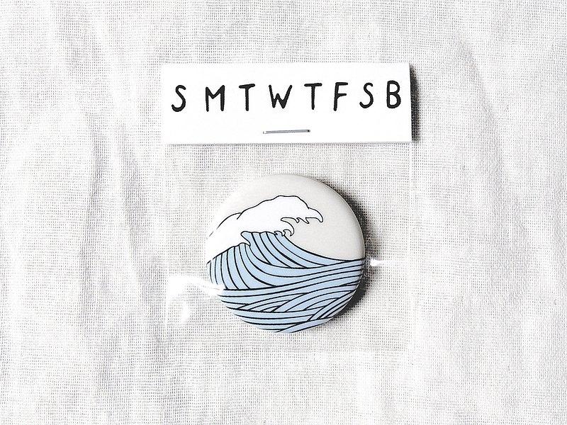 有氣質海波浪 胸章/徽章/別針/胸針