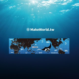 Make World Map Manufacture of Sports Towels (Ghost Manta)