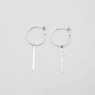 Drop Bar-Loop Earrings - Put Your Own Word/Name