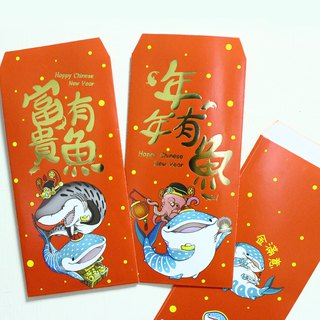 Tofu shark little spot whale shark hot stamping red bag 6 into the group