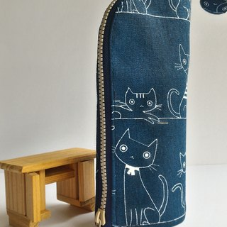 Cat Vertical Pen--Exchange Day Gifts for Graduates