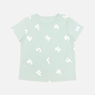 [Adult] Taiwan's phonetic symbol short-sleeved print T-shirt-light green