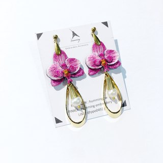 Humming - Embroidered Jewelry | Phalaenopsis - Pink