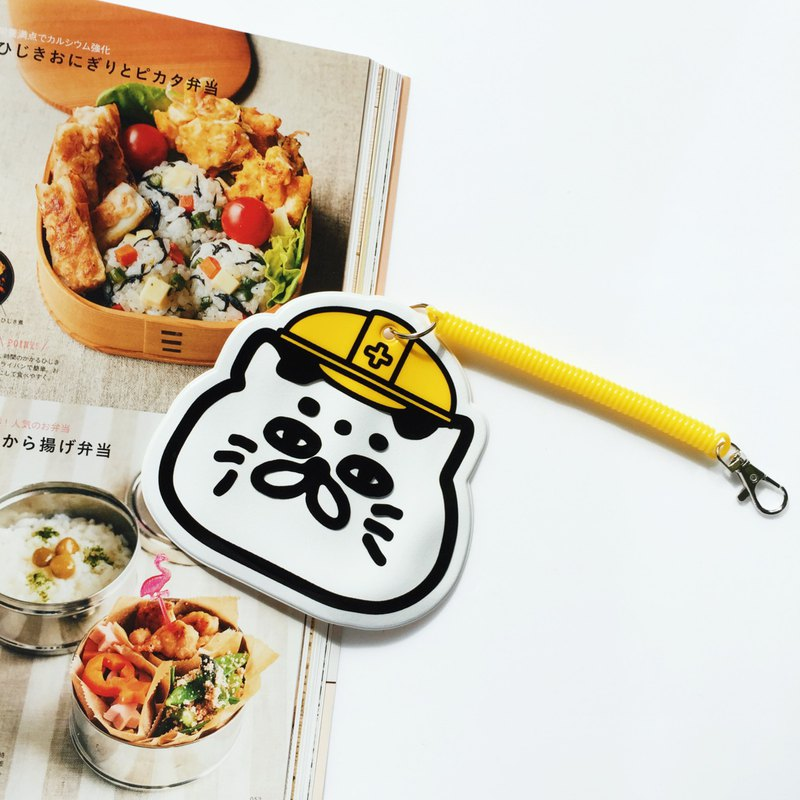 Danger Goro-Ticket Card Holder ID Card Holder (with yellow spring rope)