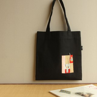 Kyoto cat day reading bag