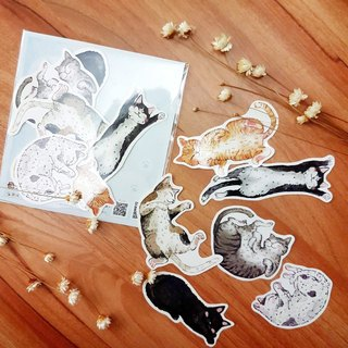 Snack cat (b) sticker group