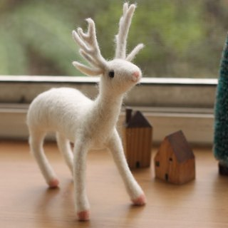 White Reindeer (Large) Christmas Gift Exchange Gift Best Choice Currently Available Spot Direct Subscript