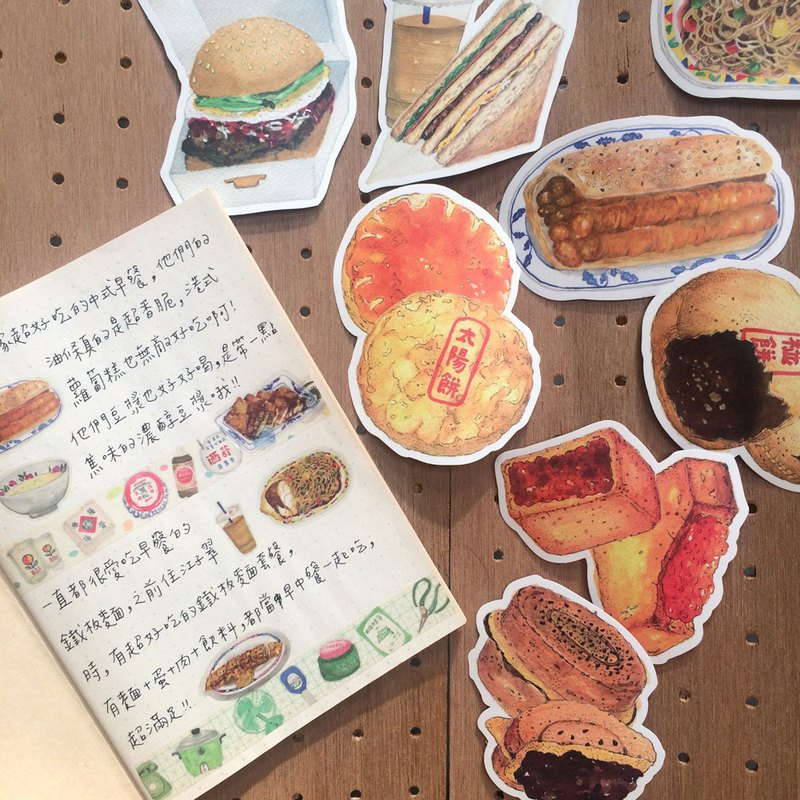 Waterproof extra large stickers - breakfast and pastries
