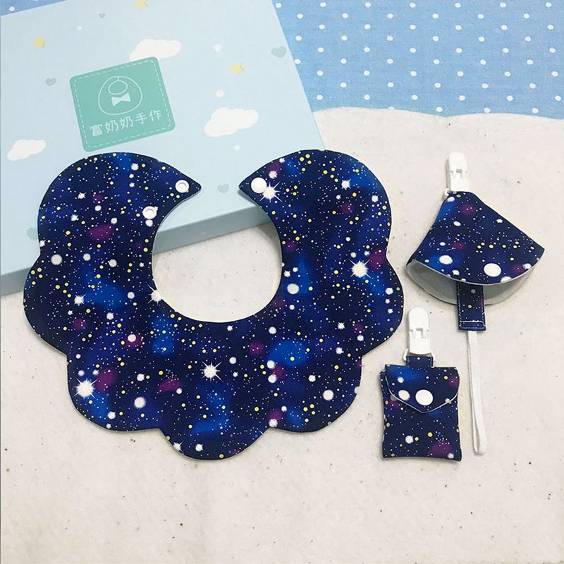 Fantasy Stars - Mi Yue gift box four-piece saliva towel / pacifier clip / dust jacket / peace symbol bag