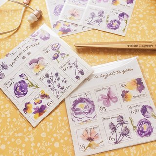 Watercolor Stamp Sticker Set - Aster WT-024