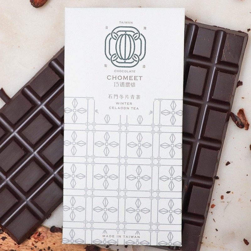 74%石門冬片青茶巧克力