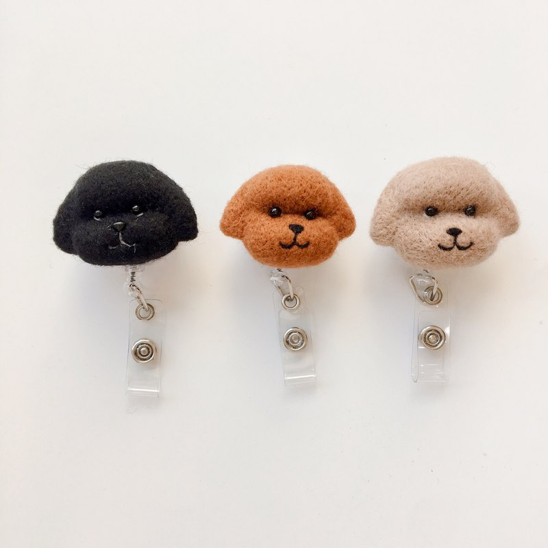 VIP dog wool felt identification card / magnet / key ring