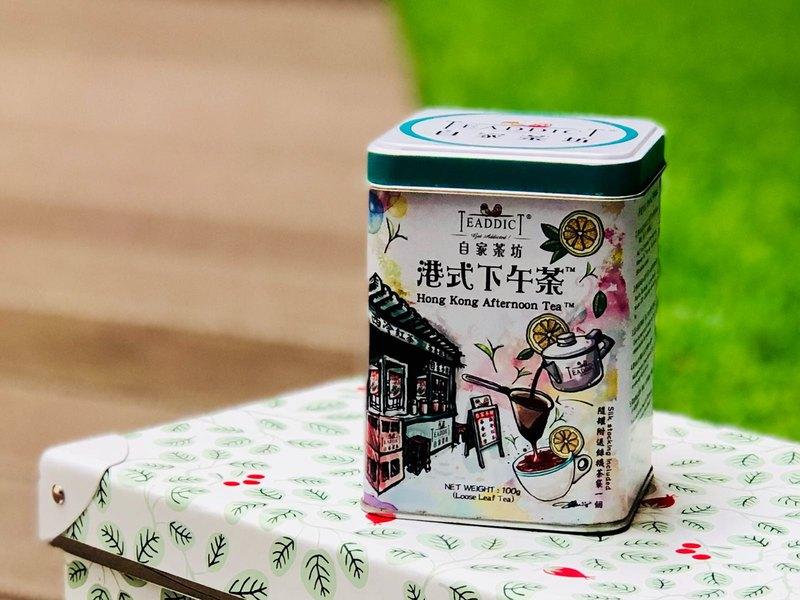 TEADDICT 港式下午茶(檸茶茶膽)  標準裝 100克茶葉連小茶袋