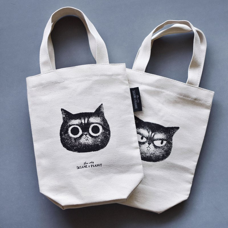 Smelly cat head double-sided silk-printed small bag <three optional sesame / peanut / fat>