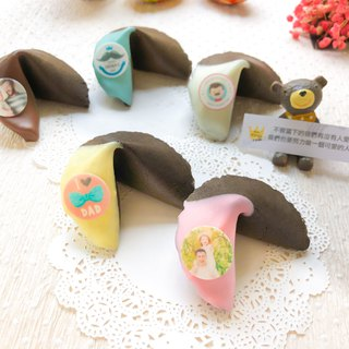 Customized image fortune cookie chocolate variety gift box optional Mi Yue ceremony parent-child