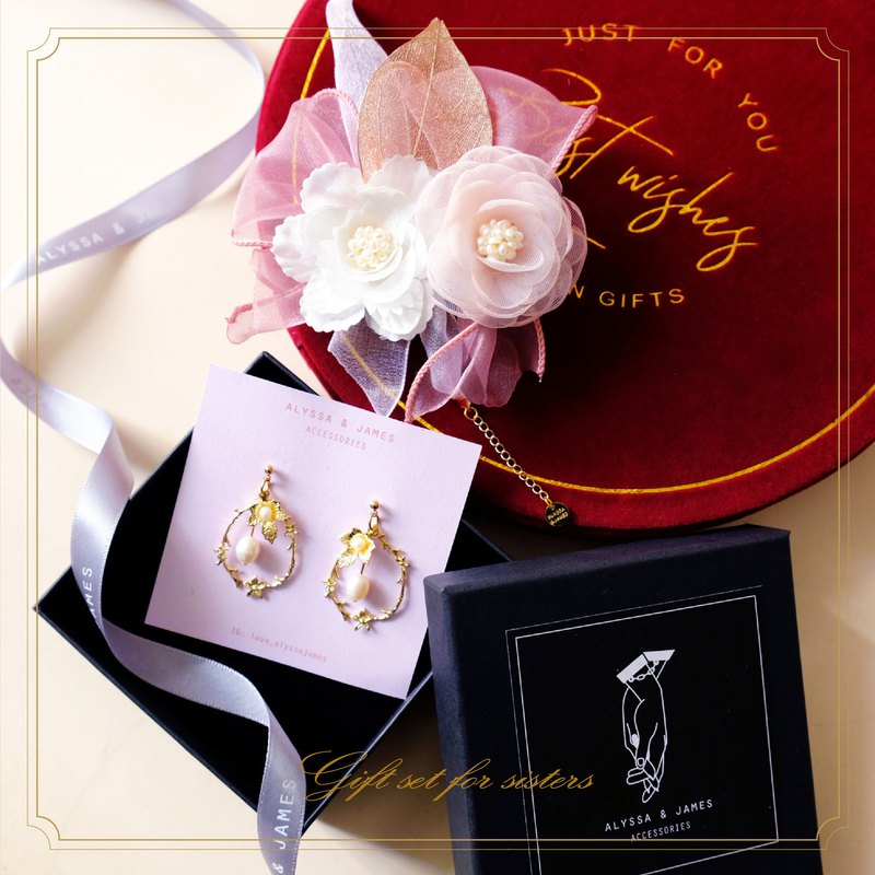ALYSSA &amp; JAMES x @ Freanne.j <Gift Set> Natural Pearl Zircon Wedding Hand Flower