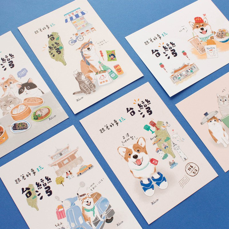 Good Life / Cute Pet Illustration Postcard - Set of 6 into