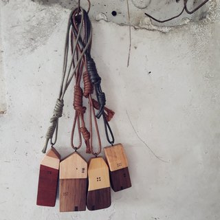 [Original.] Loving home series _ wood wood wooden key ring / necklace (style random shipments)