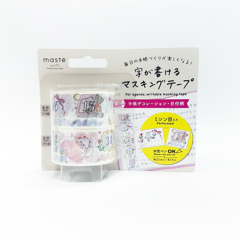 maste Let's Write! Daily Masking Tape / Girly (MST-FA09-E)
