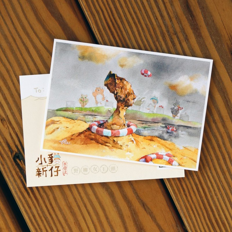 Kitty New Waves Travel Notes Series Postcard - Yeh Liu Queen Head