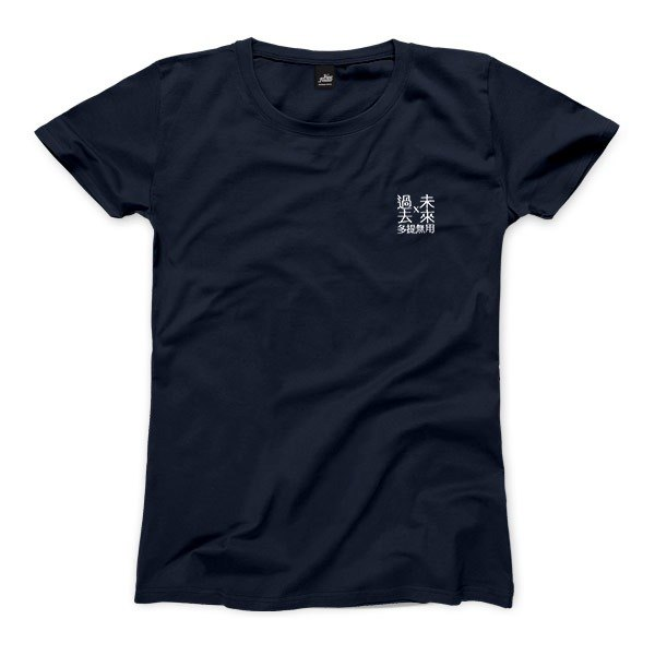 Past Useless Future - Navy Blue - Female T-shirt