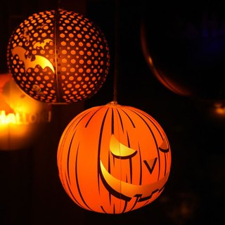 Halloween Pumpkin Light (Color & Yellow)