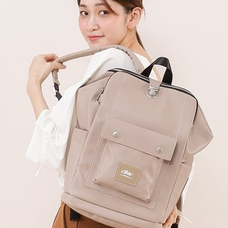 [Chinese Valentine's Day gift 61% off] 2018 twin series - Shikou bag - leather light coffee / no disassembly
