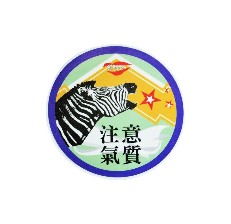 ( 注意氣質 )Li-good - 防水貼紙、行李箱貼紙 NO.12