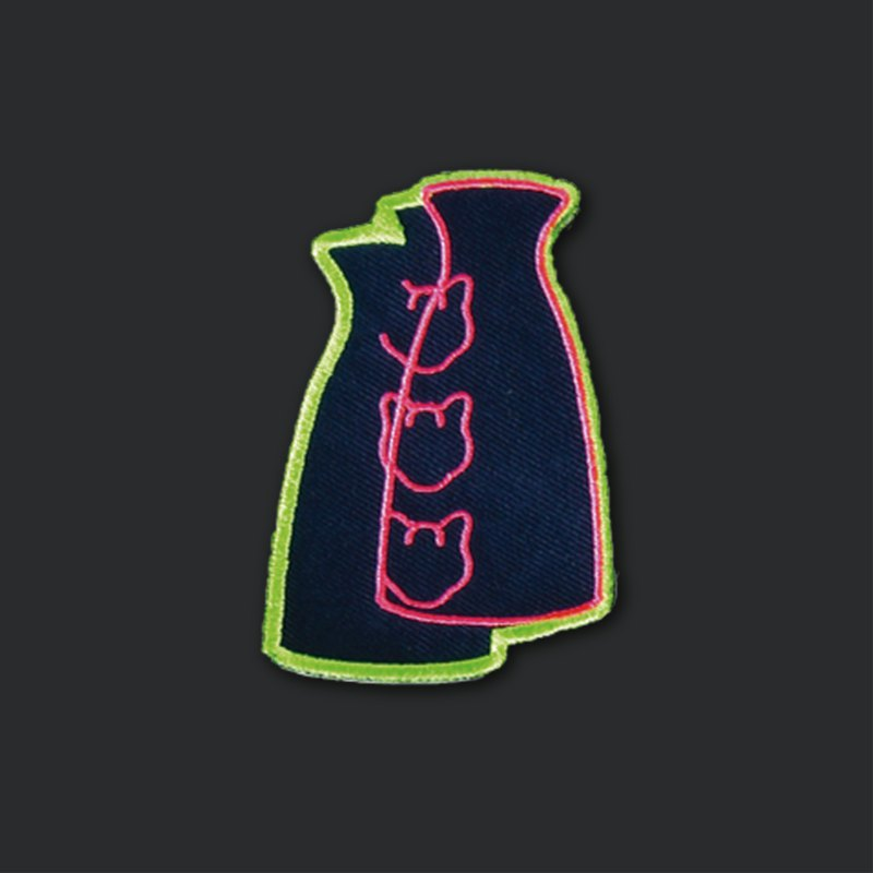 Shi Hu wine embroidery chapter - dark fluorescent version