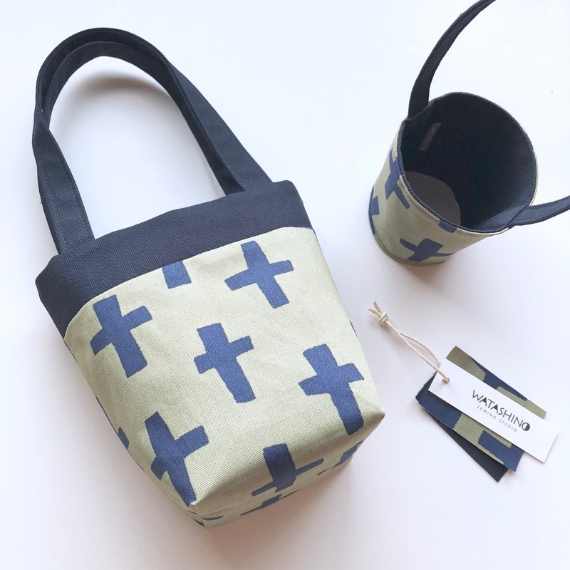 WATASHINO Nordic Cross Portable Drink Bag + Storage Cup Set [Matcha Green + Navy]