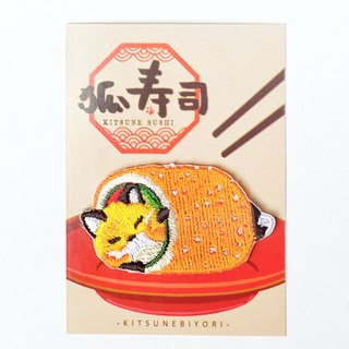 │Flower Sushi│Embroidery Hot Sticks/Pins