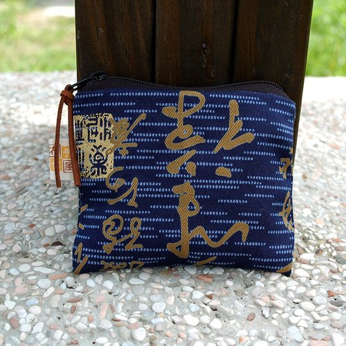 Falling Calligraphy Coin Bag_Blue