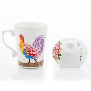Rooster -4 cup with lid