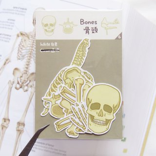 Bones Sticker Set (12pcs)