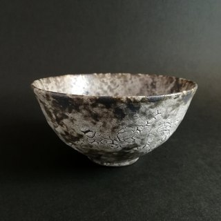 "Rice Bowl ""Kairagi Hiiro"""