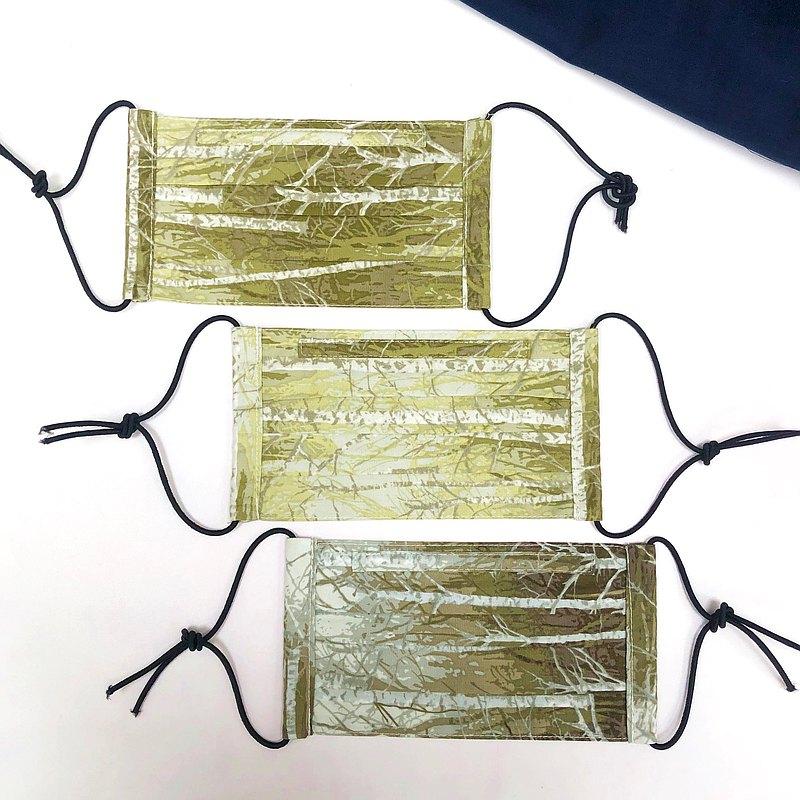 (港澳星免運) 口罩 可替換濾材 鼻樑壓條 (需要3用口罩套可訂製)