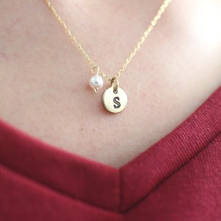 My heart- Brass letter necklace