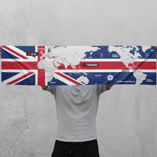 Make World Map Manufacture Sport Towel (UK B)