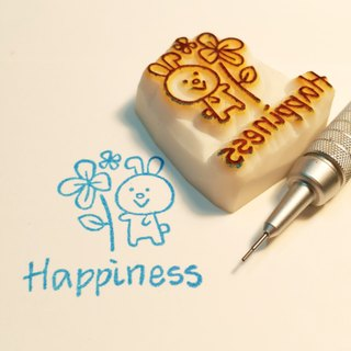 【Stamp】Happiness
