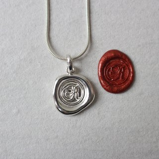 Initial Monogram R / Make a Mark Personalised 925 Silver Wax Seal Necklace