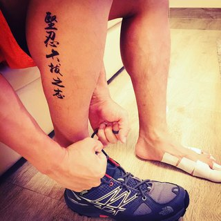 "TOOD tattoo stickers | foot position in the word ""Perseverance"" tattoo tattoo stickers (2)"