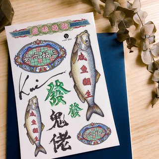 HK Hong Kong Culture Slangs Cantonese Mahjong Rich HK Temporary Tattoo Stickers