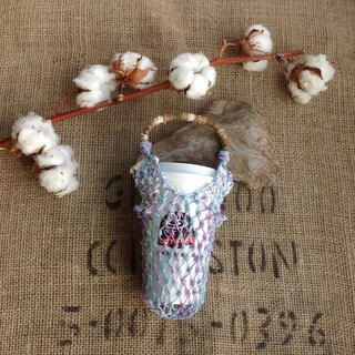Medium - American hand-woven twine - gradient purple + mixed white - glass bottle - coffee cup - water bottle